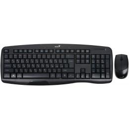 Комплект Genius KB-8000X Black Ru (31340005103)