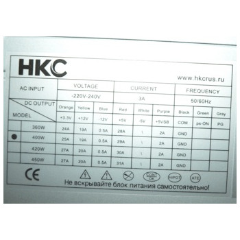 Блок питания HKC 400W